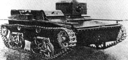 Russian Army Robots - Page 4 T-38_1